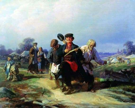 Description of the painting by Alexey Korzukhin Return from the Fair