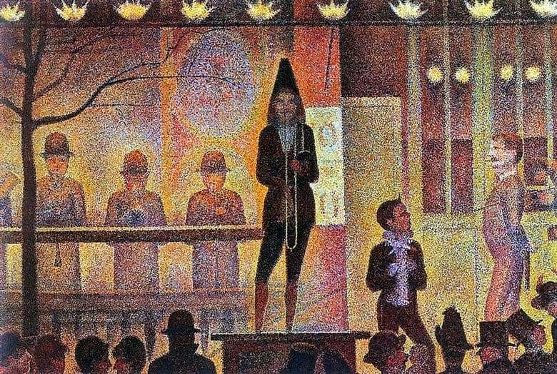 Description of the painting by Georges Seurat Parade