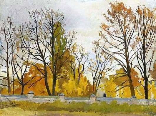 Description of the painting by Zinaida Serebryakova Autumn Park