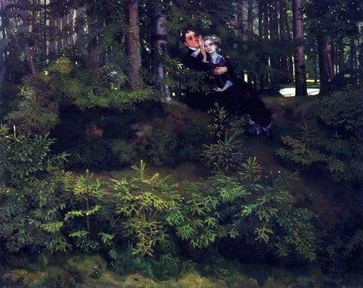 Description of the painting by Konstantin Somov In the forest