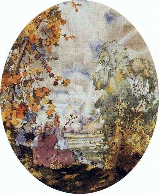 Description of the painting by Konstantin Somov Pastoral