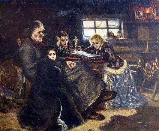 Description of the painting by Vasily Surikov Menshikov in Berezov