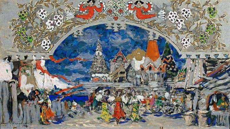 Description of the painting by Konstantin Korovin Theater