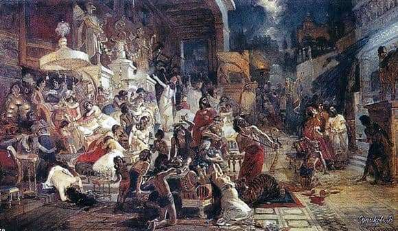 Description of the painting by Vasily Surikov The Feast of Valtasar