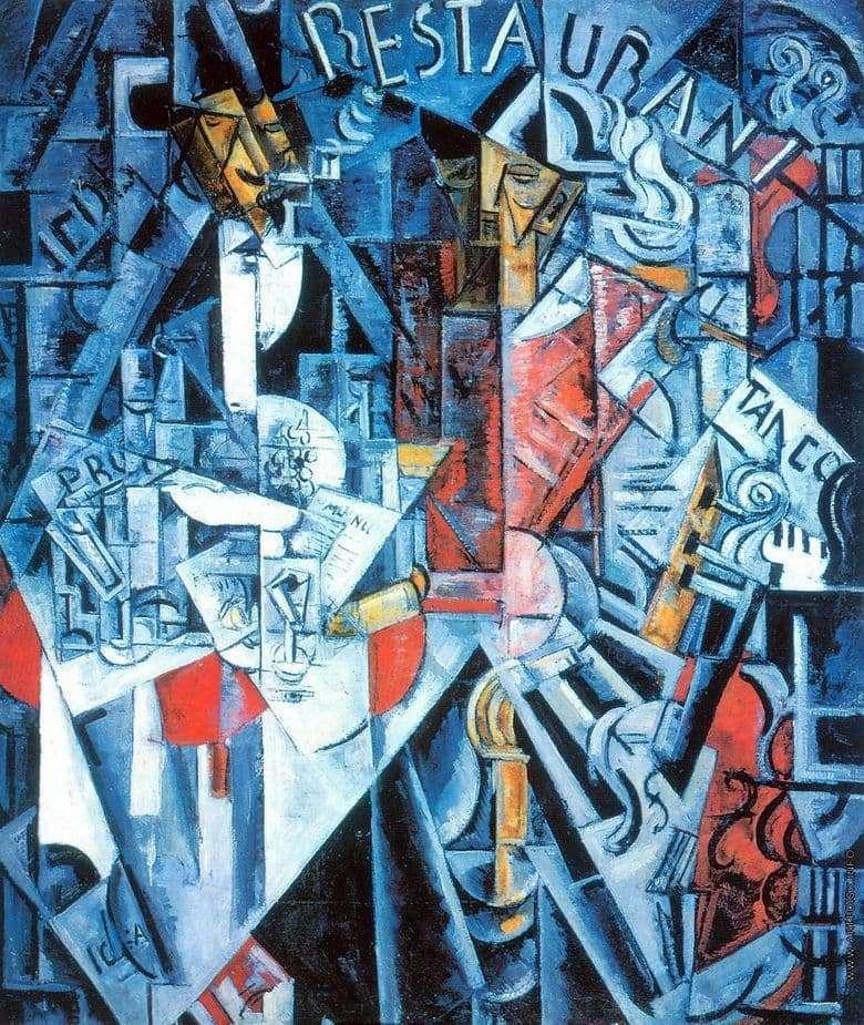 Description of the painting by Nadezhda Udaltsova Restaurant