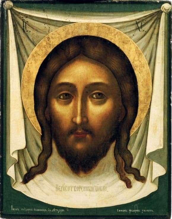 Description of the icon of Simon Ushakov Savior, not made by hands