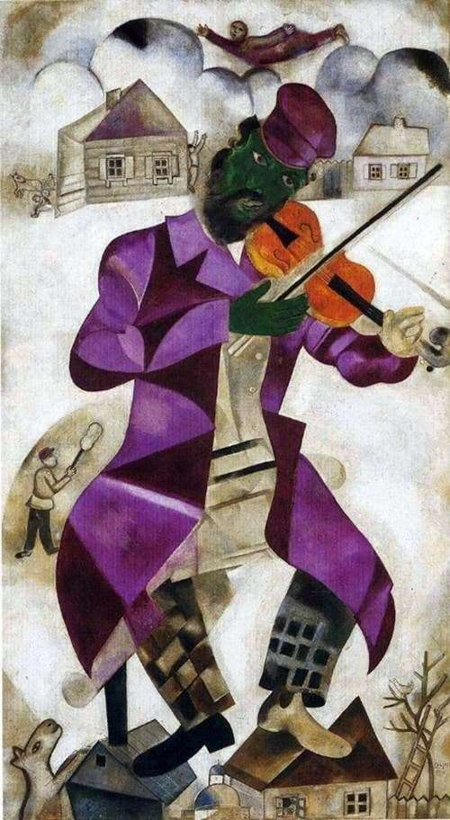 Description of the painting by Marc Chagall Music
