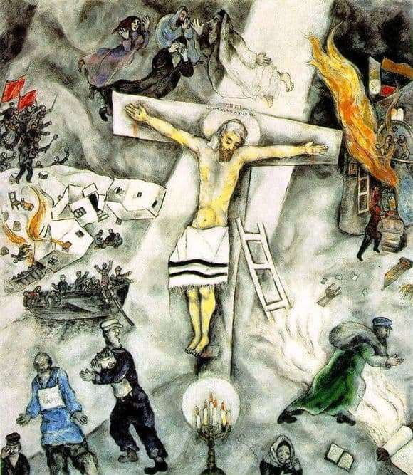Description of the painting by Marc Chagall White crucifix