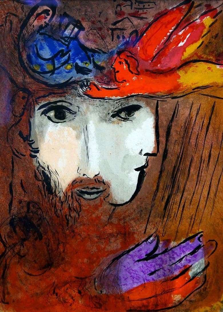 Description of the painting by Marc Chagall David and Bathsheba