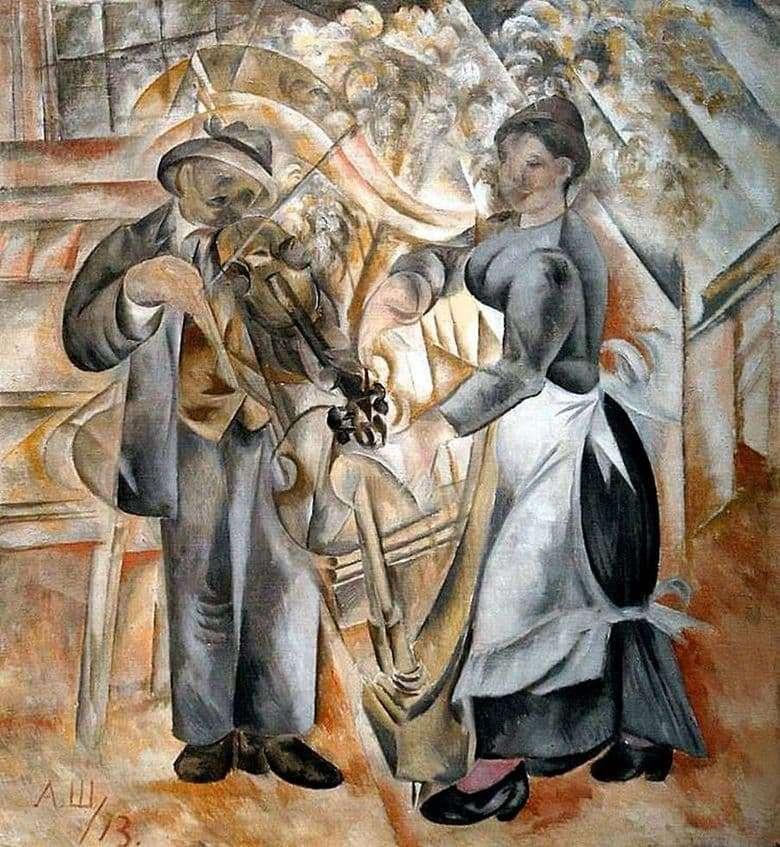 Description of the painting by Alexander Viktorovich Shevchenko Musicians