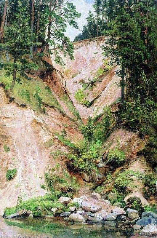Description of the painting by Ivan Shishkin Clipping