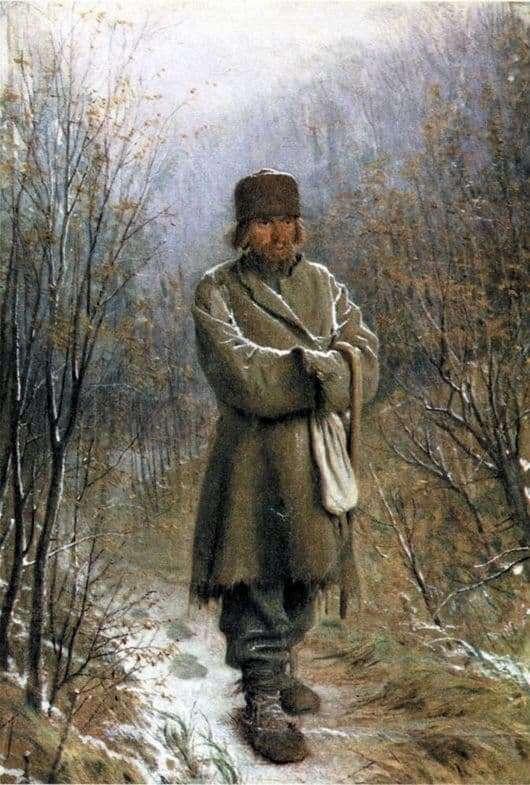 Description paintings by Ivan Kramskogo Contemplator