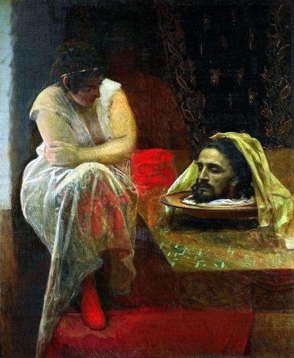 Description of the painting by Ivan Kramsky Herodias