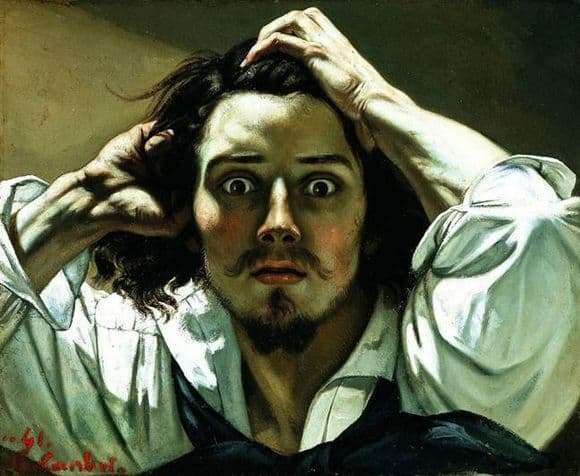 Gustav Courbet painting description Self portrait
