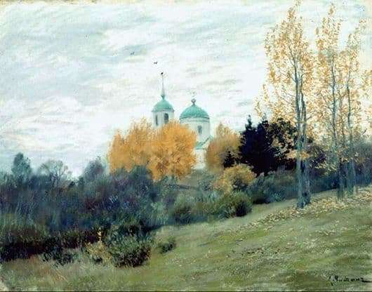 Description of the painting by Isaac Levitan Autumn landscape with a church