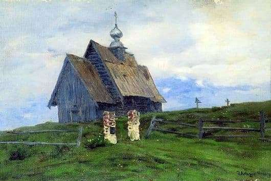 Description of the painting by Isaac Levitan Church in Pleso
