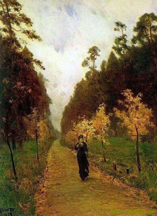 Description of the painting by Isaac Levitan Autumn day. Sokolniki