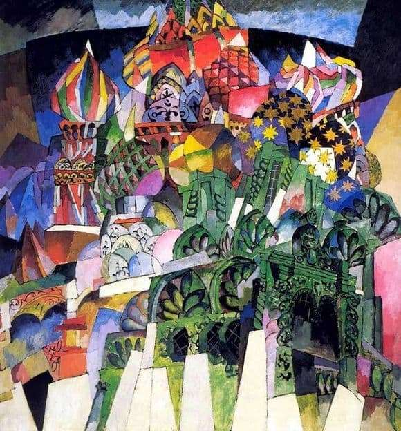 Description of the painting by Aristarkh Lentulov St. Vasily