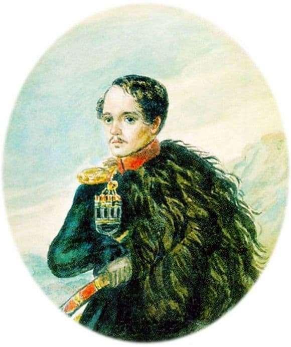 Description of the painting by Mikhail Lermontov Self portrait