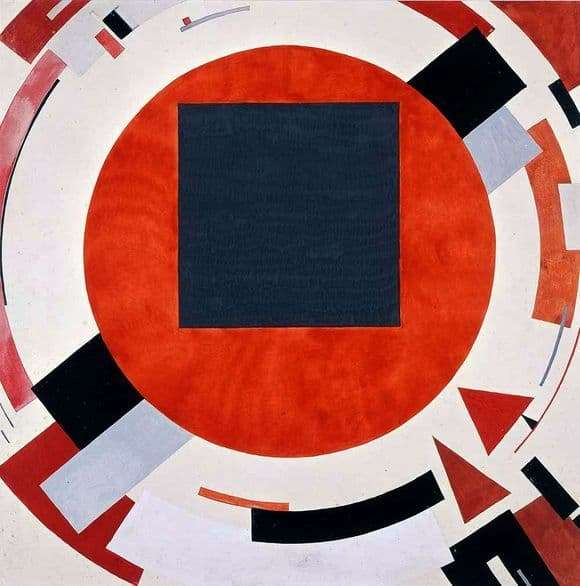 Description of the painting by El Lissitzky Proun