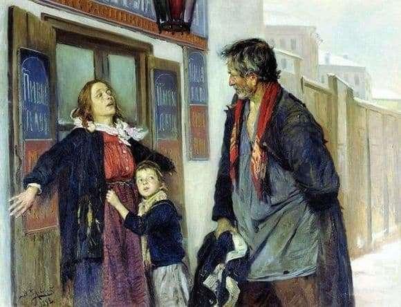 Description of the painting by Vladimir Makovsky I will not publish