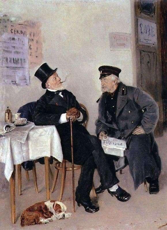 Description of the painting by Vladimir Makovsky Politicians