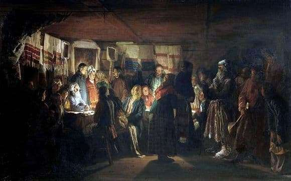 Description of the painting by Vasily Maximov The Sorcerers Arrival at a Peasant Wedding