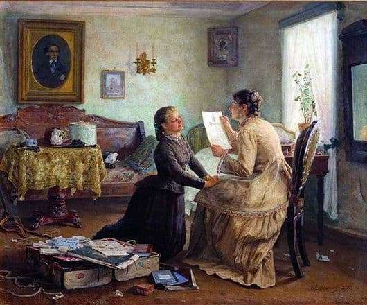 Description of the painting by Vasily Maximov With the diploma