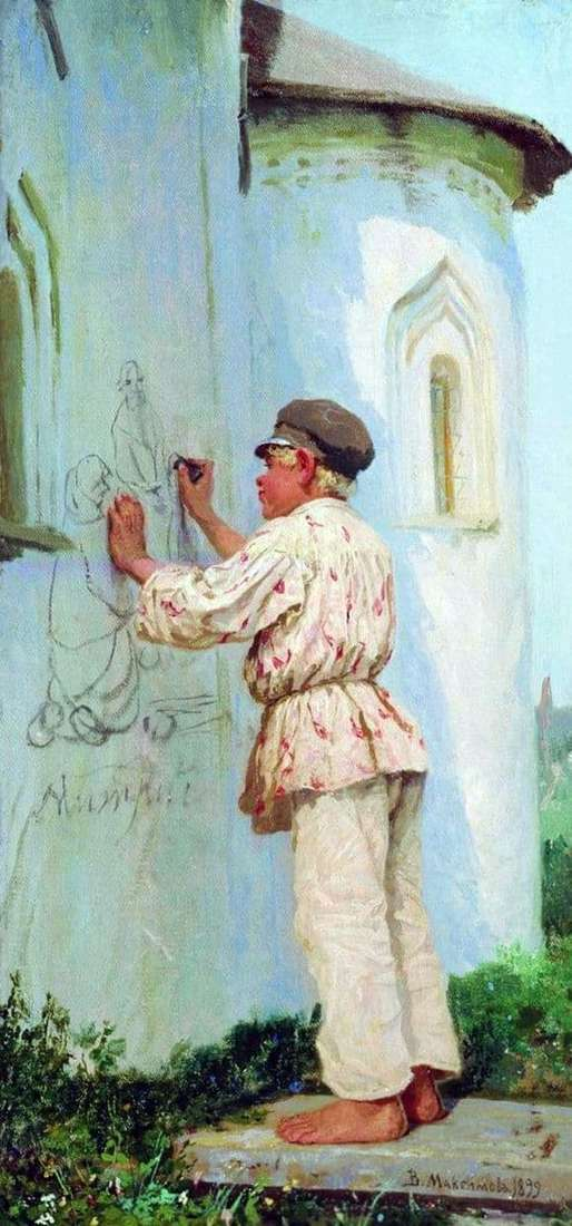 Description of the painting by Vasily Maksimov The future artist