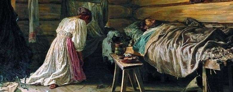 Description of the painting by Vasily Maximov Sick husband