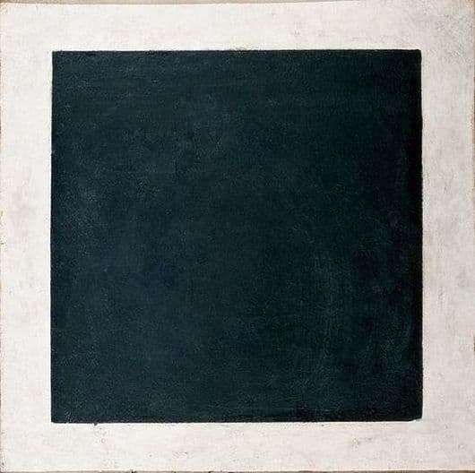 Description of the painting by Kazimir Malevich Black Suprematist square
