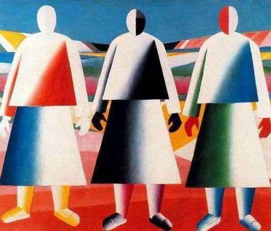 Description of the painting by Kazimir Malevich Girls in the field