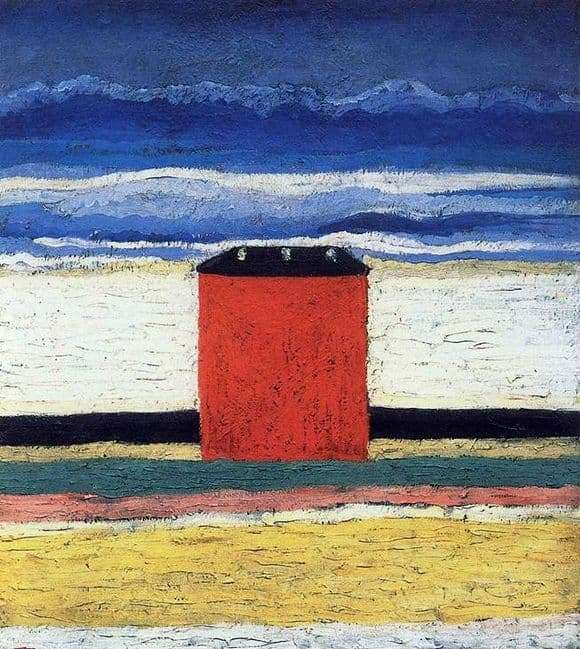 Description of the painting by Kazimir Malevich Red House