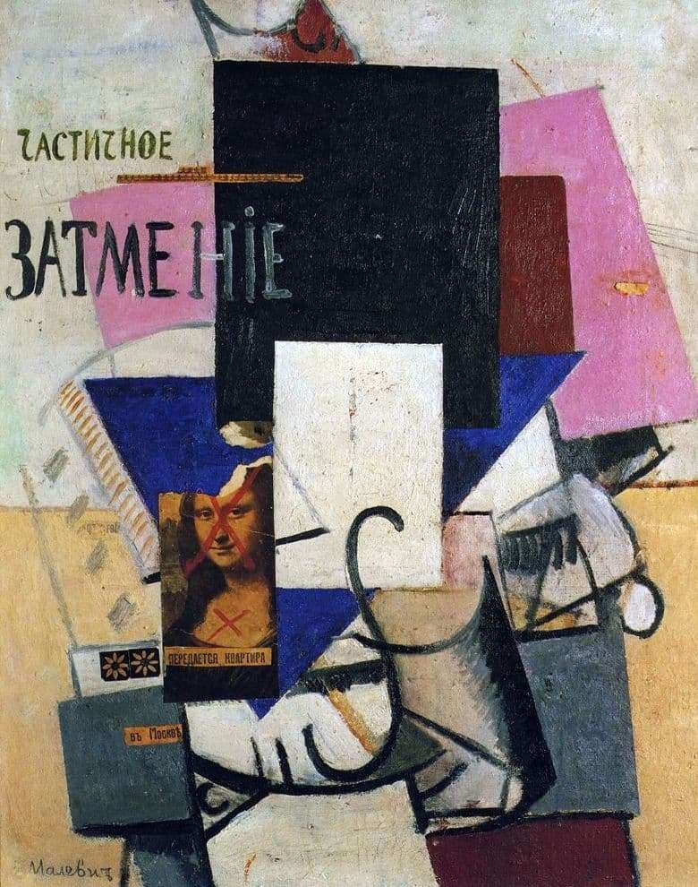 Description of the painting by Kazimir Malevich Composition with Jockonda