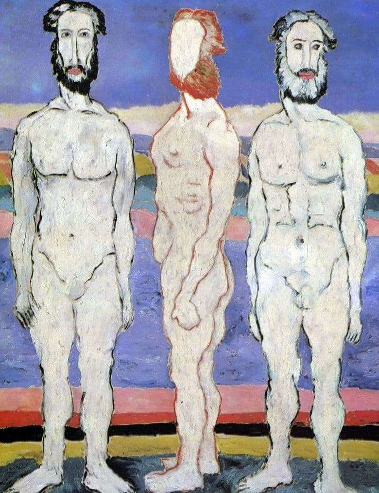 Description of the painting by Kazimir Malevich Bathers