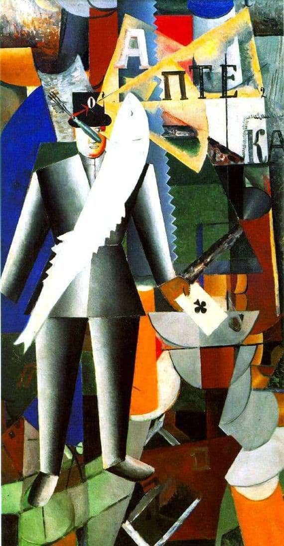 Description of the painting by Kazimir Malevich Aviator