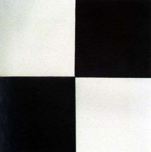 Description of the painting by Kazimir Malevich Four Squares