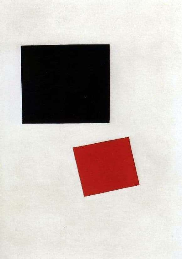 Description of the painting by Kazimir Malevich Boy with a backpack