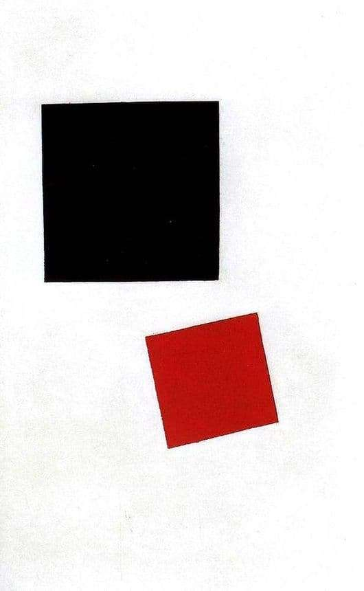 Description of the painting by Kazimir Malevich Red Square and Black Square