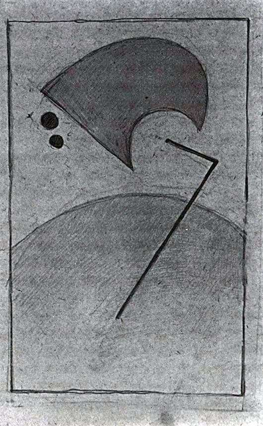 Description of the painting by Kazimir Malevich From Space