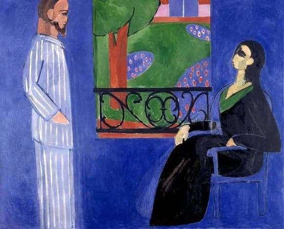 Description of the painting by Henri Matisse Conversation