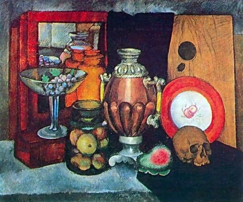 Description of the painting by Ilya Mashkov Still Life with a Samovar