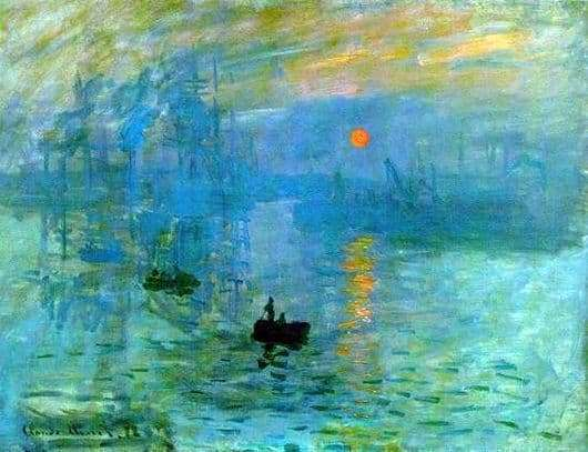 Description of the painting by Claude Monet Impression. Rising Sun