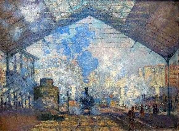 Description of the painting by Claude Monet Station Saint Lazard