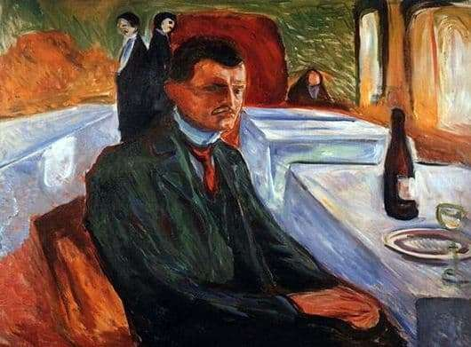 Description of the painting by Edward Munch Self portrait with a bottle of wine