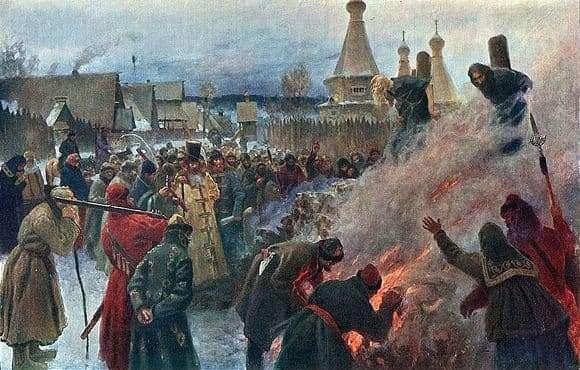Description of the painting by Gregory Myasoedov The burning of Avvakum