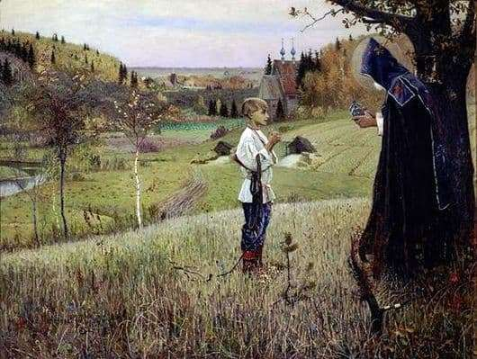 Description of the painting by Mikhail Nesterov Vision to the youth Bartholomew