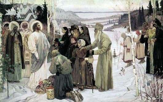 Description of the painting by Mikhail Nesterov Holy Russia