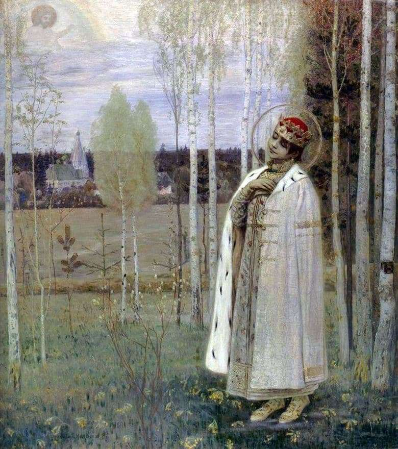 Description of the painting by Mikhail Nesterov Dmitry, Prince of the Slain
