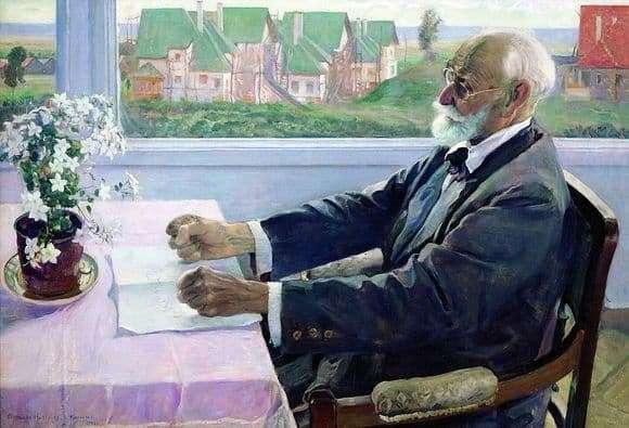 Description of the painting by Mikhail Nesterov Portrait of Pavlov